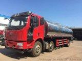 鲜奶运输车22方解放小三轴鲜奶运输车