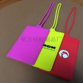 硅胶行李吊牌套 硅胶行李牌定制 通用硅胶吊牌
