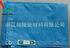 日本防炎布篷布 防雨布 PVC篷布 篷盖布货场盖布