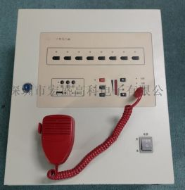 壁掛式消防廣播系統主機/消防應急廣播技術參數
