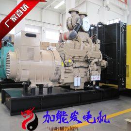 **柴油发电机组 **船用专用发电机组