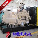 西藏柴油發電機組 西藏船用專用發電機組