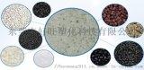 LCP高温塑料代理 热塑性弹性体定制
