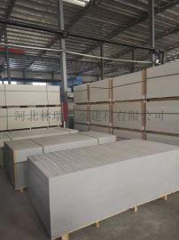 防火水泥纤维板 外墙水泥挂板