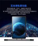 深圳滑轨屏厂家定制65寸多媒体移动静音滑轨屏展示屏