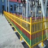 玻璃钢变压器绝缘围栏-电抗力围栏
