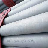 2520不锈钢管价格 兰州1cr18ni9ti不锈钢管