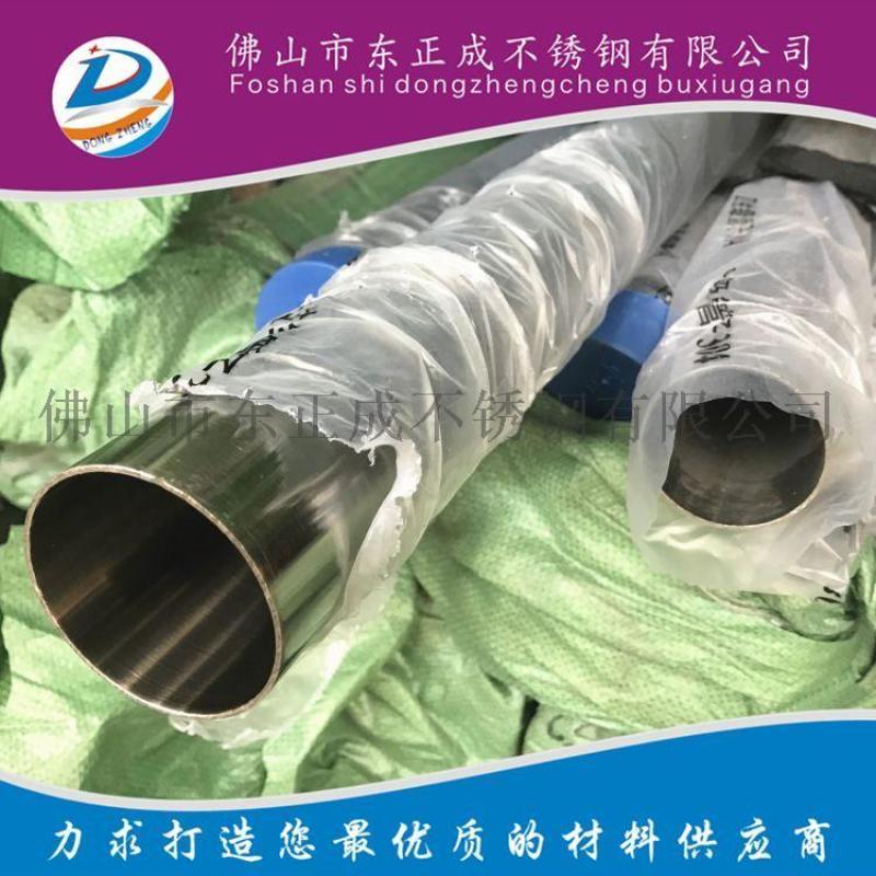 佛山卫生级不锈钢管,304卫生级不锈钢管