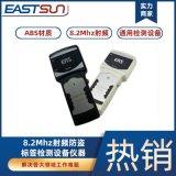 手持非接觸式8.2Mhz射頻防盜標籤檢測設備儀器