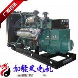 柴油发电机组 柴油发电机组 柴油发电机组