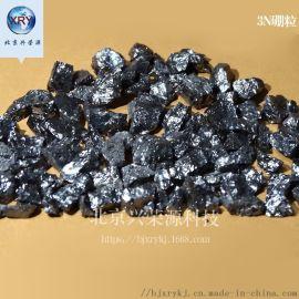 高纯硼粒1-10mm99.999%高纯硼 硼颗粒