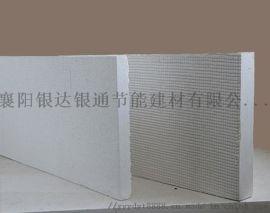 山西省复合保温材料外墙防火保温板质地轻