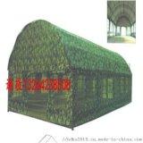 野外迷彩餐厅帐篷72式餐厅帐篷