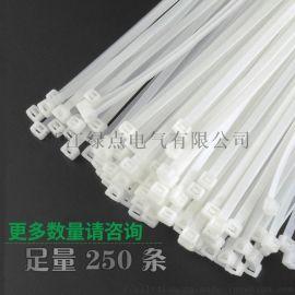 尼龙扎带3*100mm扎线带固定塑料捆扎带线束带