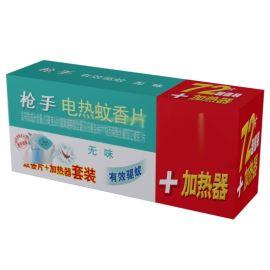 跑江湖地摊电热蚊香片送灭蚊器10元一套模式批发