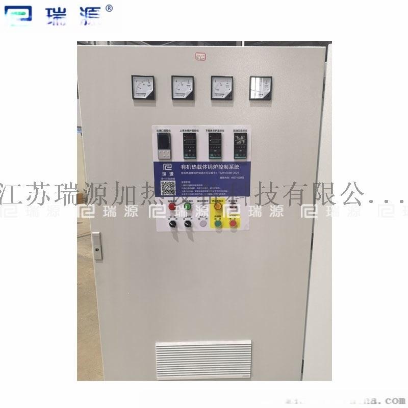 智能控温电加热导热油炉  独立控制有机热载体炉