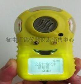 合作可燃气体检测仪13891857511