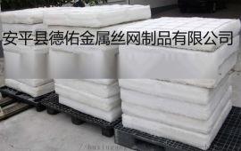 聚丙烯丝网除沫器生产厂家_PP高品质分离器