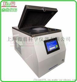 低温高通量组织研磨仪/冷冻多样品组织研磨机