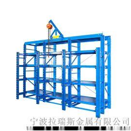 仓库货架仓储超市展示架铁架子角钢家用储物置物架多功能**组合