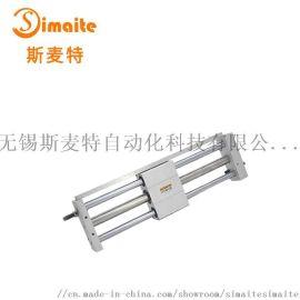 现货直发 SMC型磁耦式无杆气缸