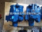 泵A11VO75EP2+A11VO75EP2