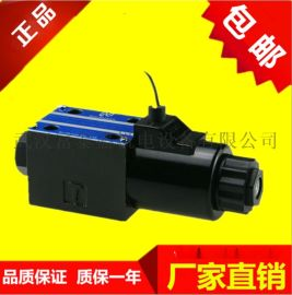 供应EBZ160防爆隔离系列PSV42/230-3-3-E1-G24MSHAATEX-DOKUMENTATION电磁阀/压力阀
