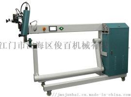 热风焊接机 热风缝口密封机 压胶机