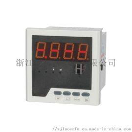 浙  尔福电流功率频率表 开关量输出