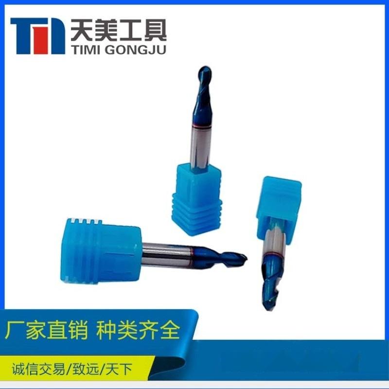 HRC65 钨  头铣刀 硬质合金整体式数控球刀