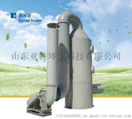 工业废气净化废气处理塔