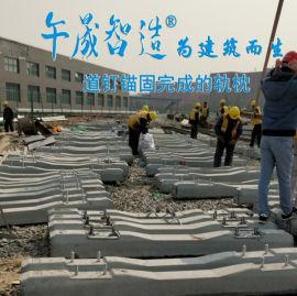 新III桥混凝土轨枕道钉锚固剂 北京铁路道钉锚固剂
