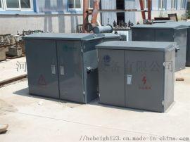 35kv高压柜厂家 35kv高压柜