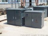 35kv高壓櫃廠家 35kv高壓櫃