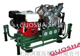 250公斤潜水高压空压机
