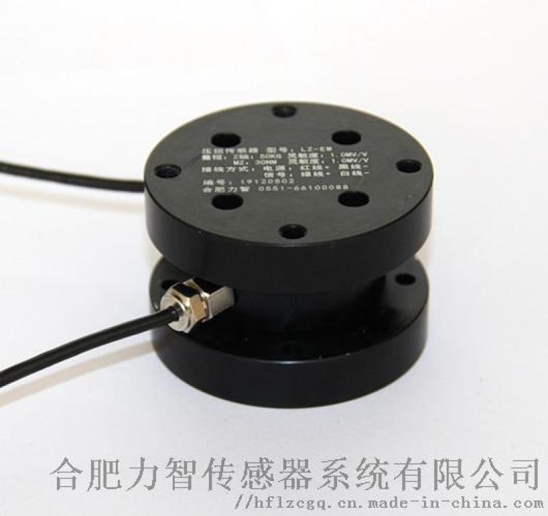 LZ-EW60二維力壓扭感測器