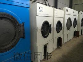 服装厂100公斤烘干机-大型50公斤电加热干衣机
