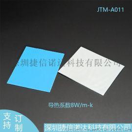高导热硅胶垫JTM-A011导热垫片