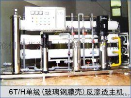 纯净水生产设备 工业用纯水设备 反渗透设备