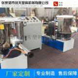 混合机磨粉机配件 苏州供应高品质粉碎机配件加工定做