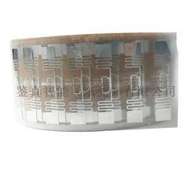 RFID图书馆H3电子标签