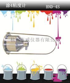 涂四杯粘度计 杭州齐威TND-4G粘度计