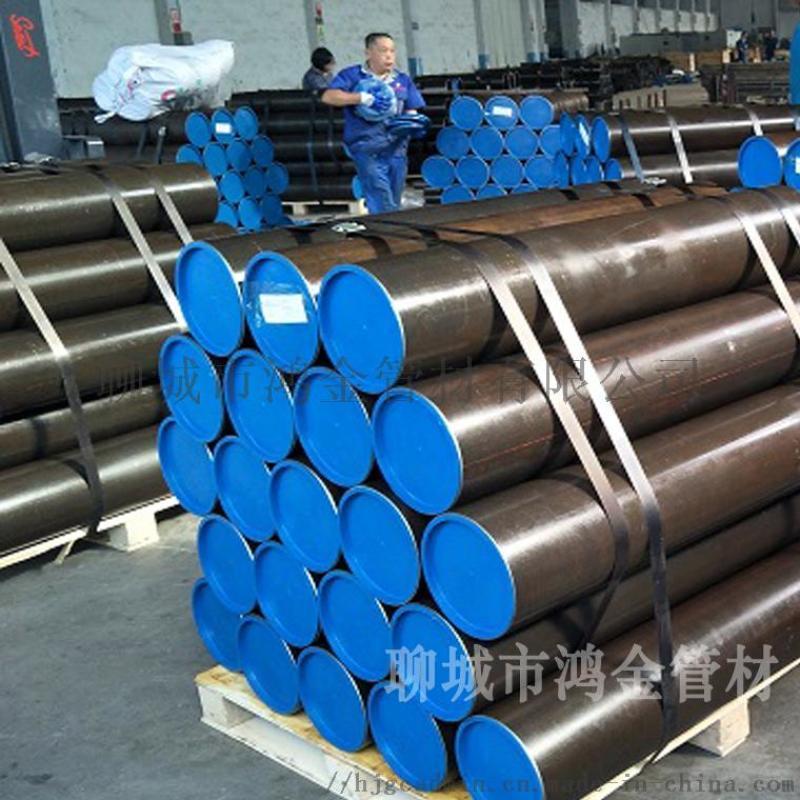 厚壁絎磨管 不鏽鋼絎磨管 絎磨管生產廠家