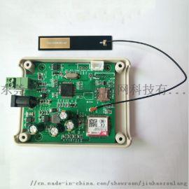 物联网模块开发单片机电路