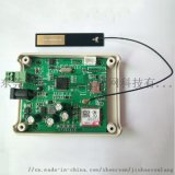 物聯網模組開發單片機電路