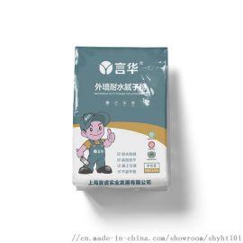 河南环保净味腻子粉生产厂家防水涂料品种有保障