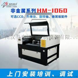 工艺品卡纸激光雕刻机 广东汉马激光激光雕刻机