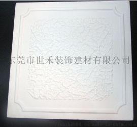 东莞生产PVC立体天花板厂家EPS泡沫天花板工厂