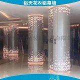 燈光圓柱子鋁單板 弧形包柱子鋁板帶燈光