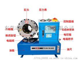 FT地质工程 石油地质高压勘探胶管压管机